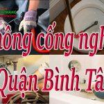 Thông cống nghẹt tại quận Bình Tân giá rẻ, máy lò xo hiện đại BT game
