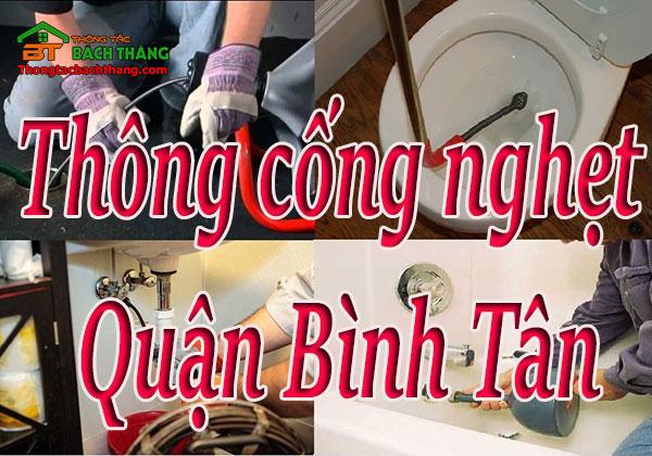 Thông cống nghẹt tại quận Bình Tân giá rẻ BT game