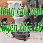Thông cầu nghẹt tại Huyện Hóc Môn giá rẻ, chuyên nghiệp 24/24h – BT game
